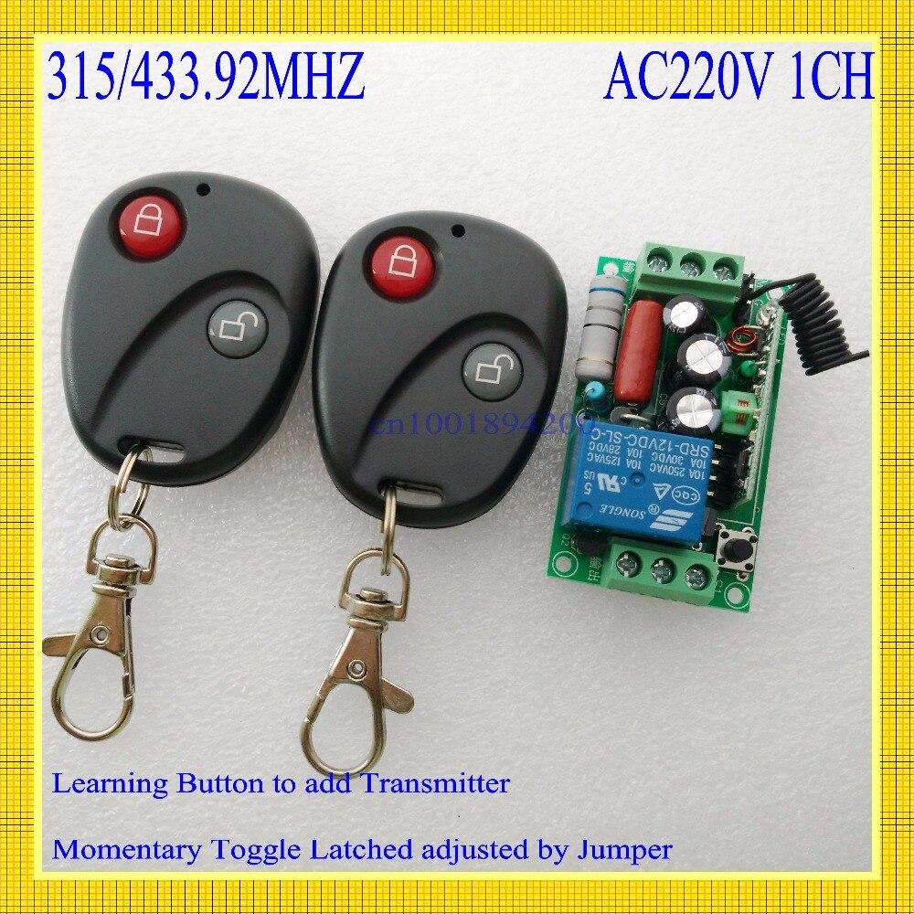 220 V AC 10A Relé Interruptor De Controle Remoto Sem Fio Receptor Transmissor de Luz Da Lâmpada LED ON OFF Interruptor Chave de Bloqueio desbloquear 315433