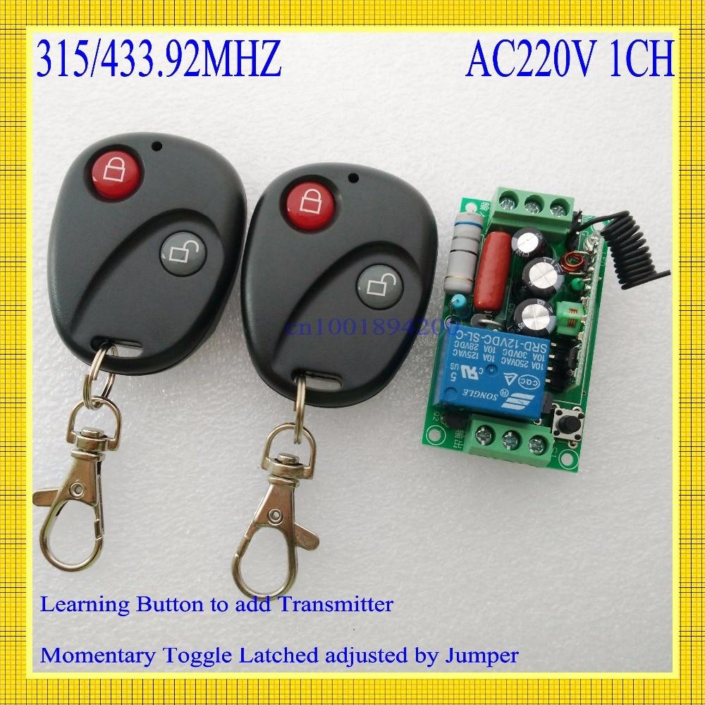 220 V AC 10A Relay Receiver Transmitter Lampada Della Luce LED Remoto controllo Interruttore di Alimentazione Wireless ON OFF Blocco Interruttore a Chiave di Sblocco 315433