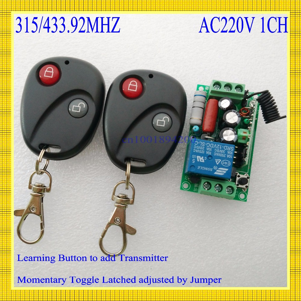 220V  AC 10A Relay Receiver Transmitter Light Lamp LED Remote Control Switch Power Wireless ON OFF Key Switch Lock Unlock 315433 ac 85v 250v wireless remote control switch remote power switch 1ch relay for light lamp led bulb 3 x receiver transmitter