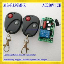 220 V AC 10A Relay Receiver Transmitter Lampu Lampu LED Remote Control Switch Power Nirkabel On Off Switch Lock membuka 315433(China)