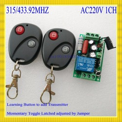 220v ac 10a relay receiver transmitter light lamp led remote control switch power wireless on off.jpg 250x250