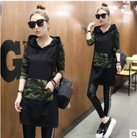 2018 spring new Korean loose hooded hooded sweater dress camouflage stitching thin section