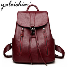 YABEISHINI School Backpack for Teenage Girl Mochila Feminina Women Backpacks Leather Waterproof Casual Laptop Bagpack Female Sac цена в Москве и Питере