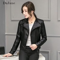 Chic Leather Female Port Wind Short Leather Jacket Female DaJane New Student Korean Version Of The Same Paragraph With Slim Slim