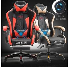 купить Computer chair, home office chair, boss chair, WCG game chair, host chair, electronic chair по цене 33998.49 рублей