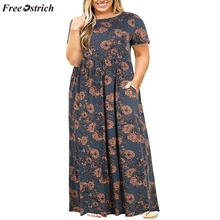 FREE OSTRICH Summer fashion trend women's large size short-sleeved print soft and comfortable wear-resistant dress O-neck dress