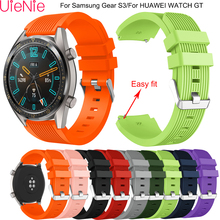 22mm for Samsung Gear S3 frontier/classic band for Samsung Galaxy Watch 46mm easy fit strap band For HUAWEI WATCH GT strap 22mm leather watch band for samsung galaxy 46mm gear s3 classic frontier watches strap replacement for huawei watch gt wristband