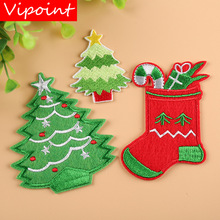 VIPOINT embroidery Christmas trees patches socks badges applique for clothing YX-243