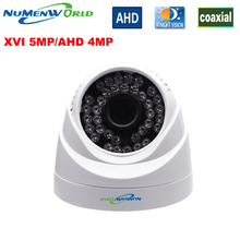 5MP XVI/4MP AHD camera HD CCTV Security Dome Camera 36pcs IR LED Night Vision Analog Video camera AHD for home system use
