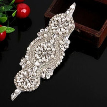 5.9*2.2 inch Silver Beads Pearl Rhinestones Applique for Wedding Dress Belts Hat Lace Trim Iron on NEW YEAR Decor DIY Crafts 1pc