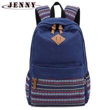 2016 New ethnique femmes sac à dos pour adolescents de l'école des filles Vintage élégant dames sac top – sac à dos femme ordinateur portable occasionnel sac à dos
