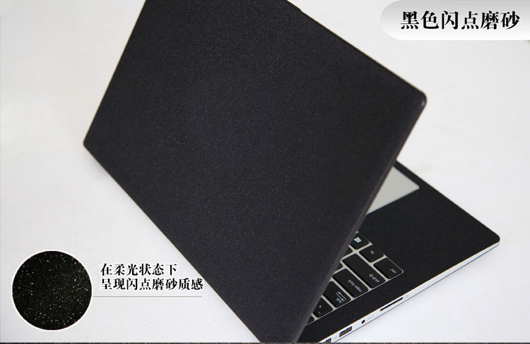 KH Special Laptop Brushed Glitter Sticker Skin Cover Guard Protector for Acer <font><b>Aspire</b></font> <font><b>4820TG</b></font> 14