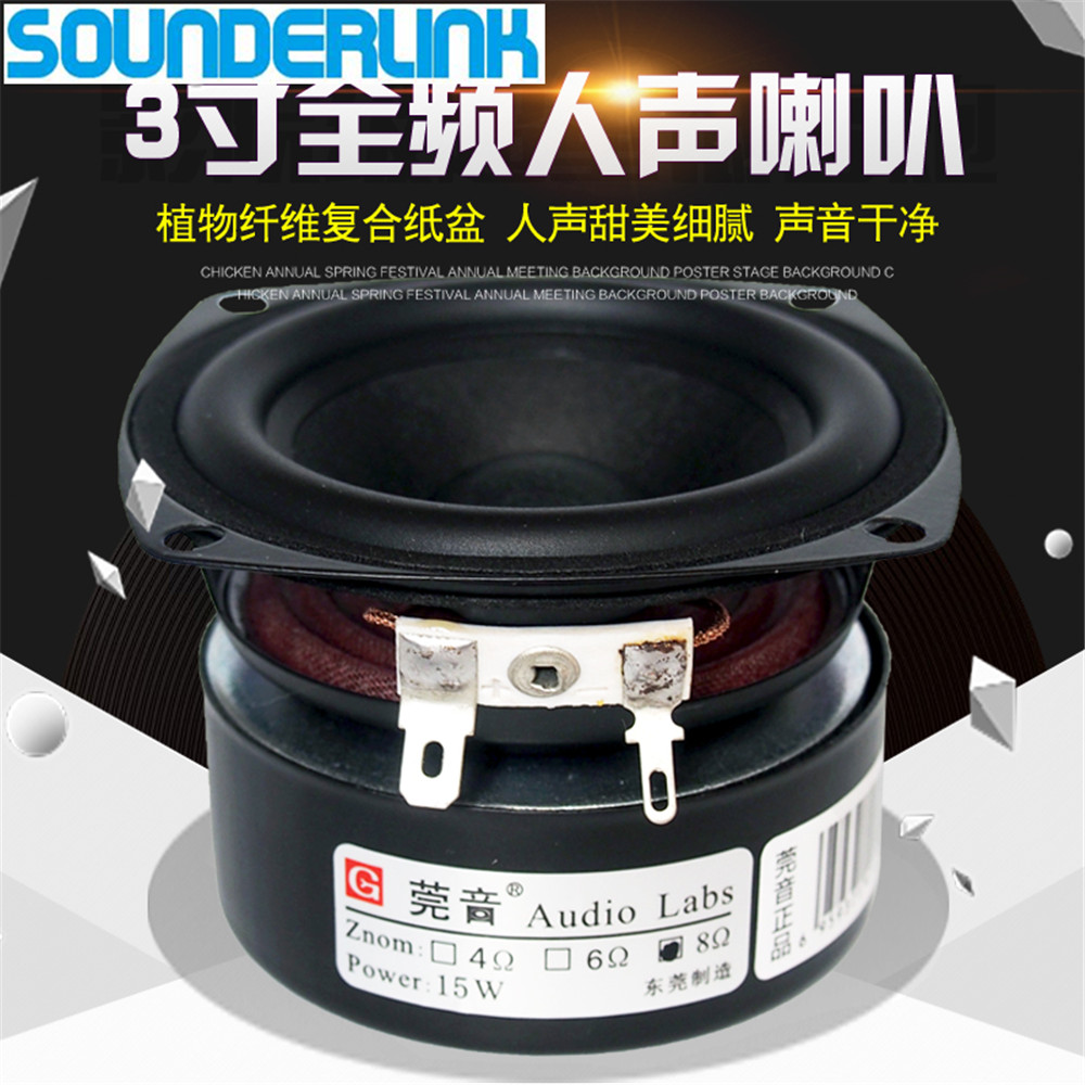 2PCS Audio Labs 3'' HiFi Full Range frequency speaker tweeter HiFi audio monitor home theater raw Speaker driver set 3 inch