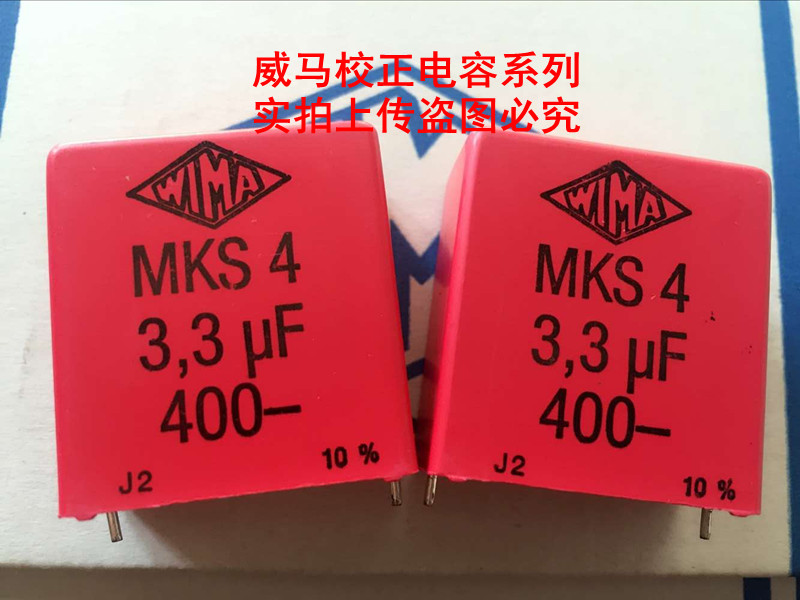 2019 hot sale 10pcs/20pcs WIMA MKS4 400V 3.3UF 335 P: 27.5mm New store promotion Audio capacitor free shipping2019 hot sale 10pcs/20pcs WIMA MKS4 400V 3.3UF 335 P: 27.5mm New store promotion Audio capacitor free shipping
