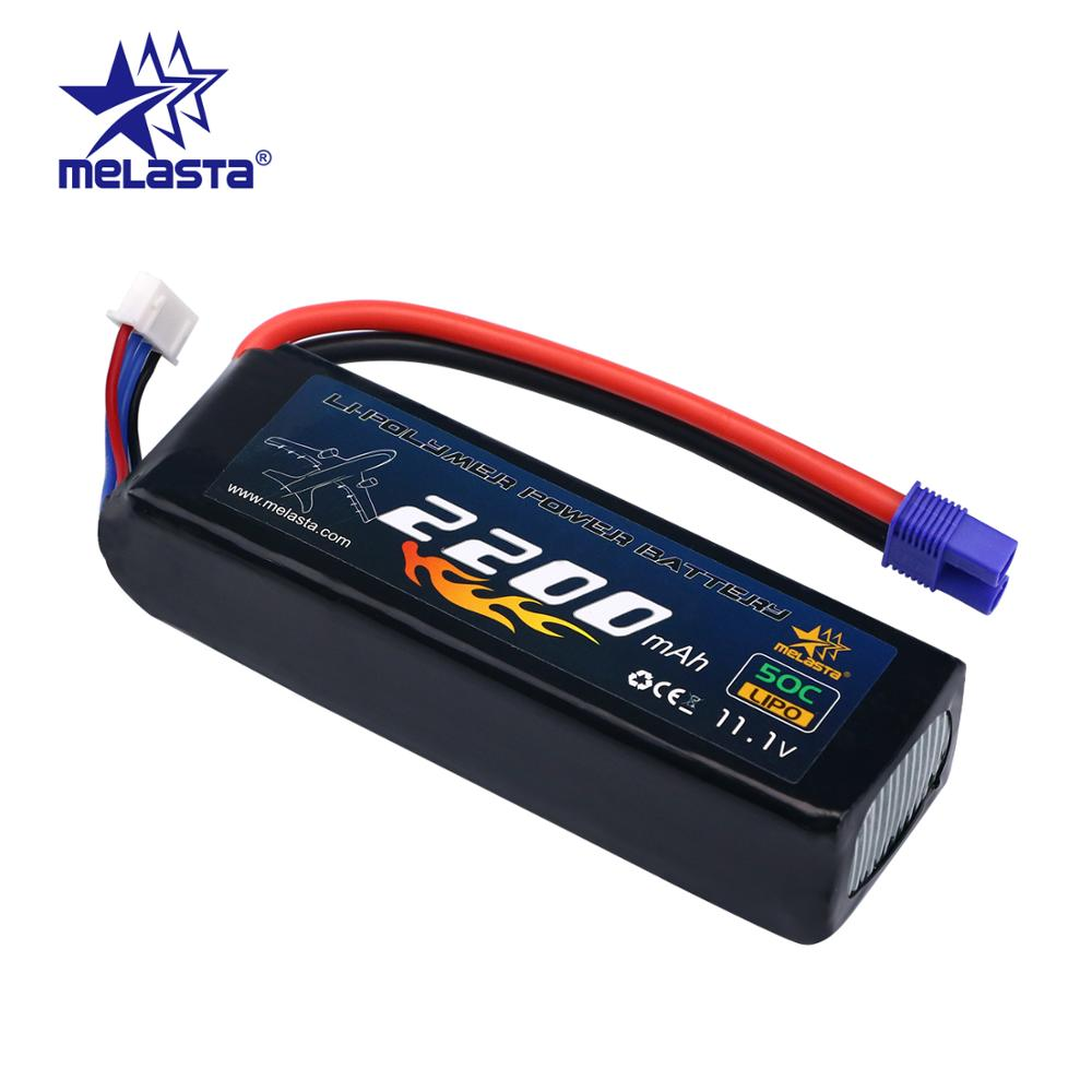 Melasta 3S 2200mAh 11.1V 50C Softcase LiPo Battery pack with EC3 plug for RC Airplane Helicopter Car Truck Boat Drone and FPV image