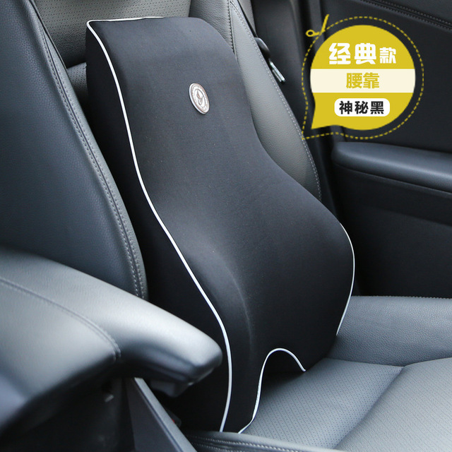 back support office chair table and set walmart car seat lumbar pillow waist protection memory cotton black products good to health
