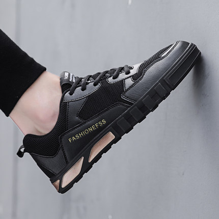 2018 Spring Summer Shoes Men Fashion Casual Footwear