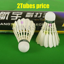2tubes Genuine hangyu badminton shuttlecocks durable king goose feather shuttlecock ball 12balls flight A