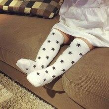 Baby Socks Star Footwear Girls Knee-High Kids Cotton Cute White Gray Hosiery Long-Tube