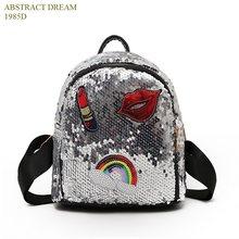 bd6f0b2d1a0df Yeni marka Ruj tarzı, büyük kapasiteli çanta, ısı moda lazer yansıtıcı sırt  çantası,