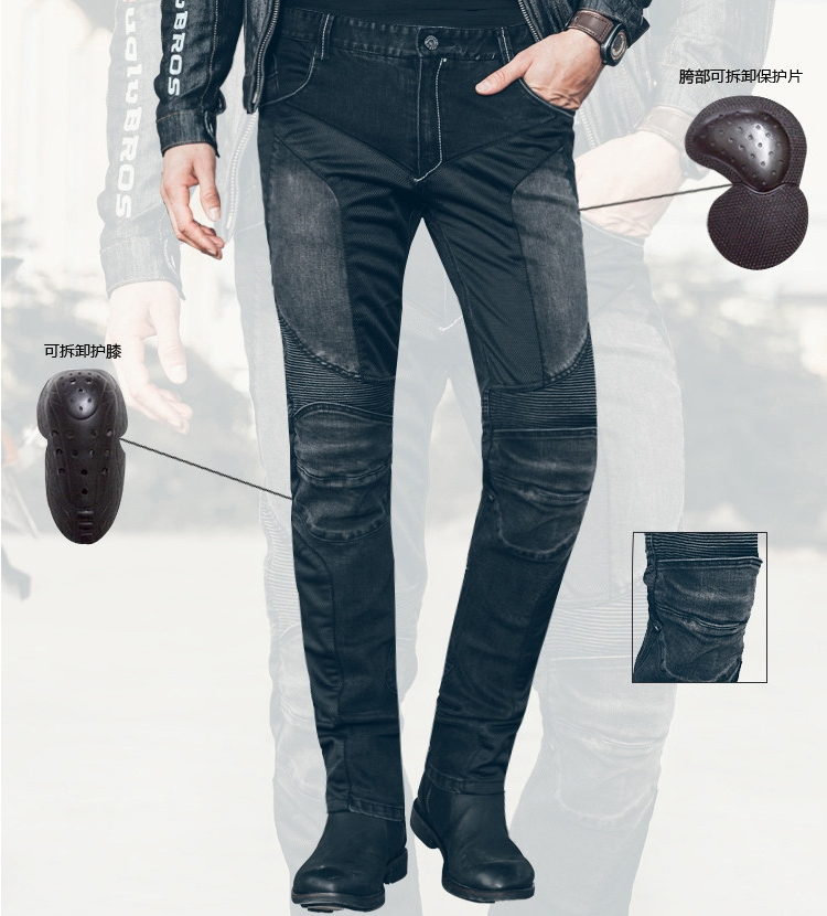 2016 Time-limited Real Motorcycle Riding Pants Pantalones Moto Duhan Uglybros Motorcycle Mesh Jeans In Summer Hockey Pants Ride 2016 hot sale limited duhan motorcycle riding pants uglybros men s casual jeans highway motorcycle riding fashion personality