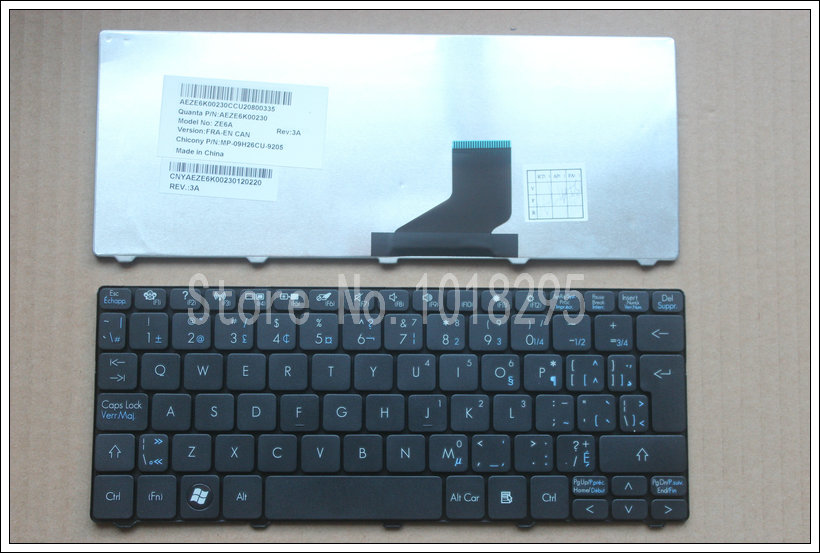 Any 1 KEY For Packard Bell Dot  S ZE6