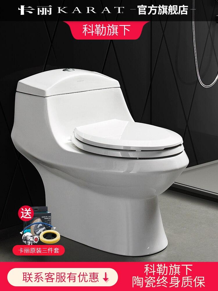 Verbunden Wc Toiletten, Stink Beweis Und Wasser-speichern Einer Wc, Stille Siphon Wc.