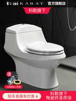 Połączone wc toalety, śmierdzą dowód i oszczędzania wody jedna toaleta, cichy syfon wc.