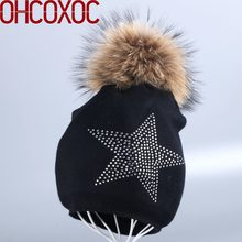 fbab5aec562d8 new women s wool winter hat with real pompom cashmere beanies bling crystal  star soft thermal genuine
