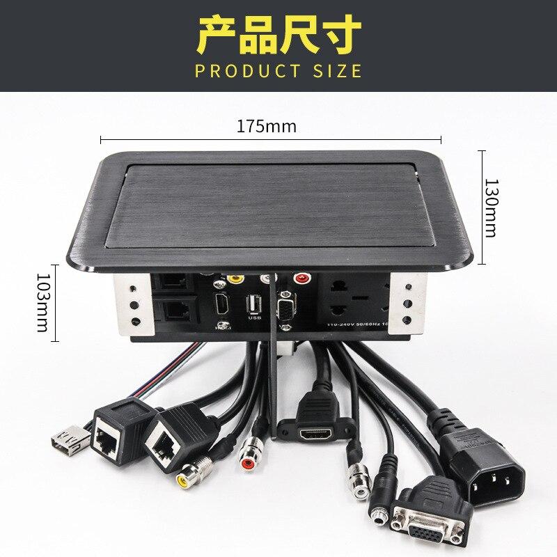 LB-0419 multi-function pneumatic pop-up desktop socket multimedia information plug-in line office line box