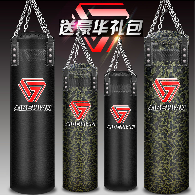 Hollow 80/100/120/160/180 cm Training Fitness Boxing Punching Bag Hook Hanging MMA Sandbag Kick Fight Muay Thai saco de pancada suotf adult fitness boxing pear sports punching bag martial arts supplies boxing speed ball punching bag excercise equipment
