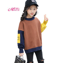 New Girls Sweaters Winter Kids Long Sleeve Cartoon Knitted Clothes Autumn Boys Pullover Sweater Clothing 4 6 8 10 12 13 Years kids dresses for girls sweaters 2017 new autumn cotton sweater dress for girls clothing school kids clothes 10 11 12 13 14 years