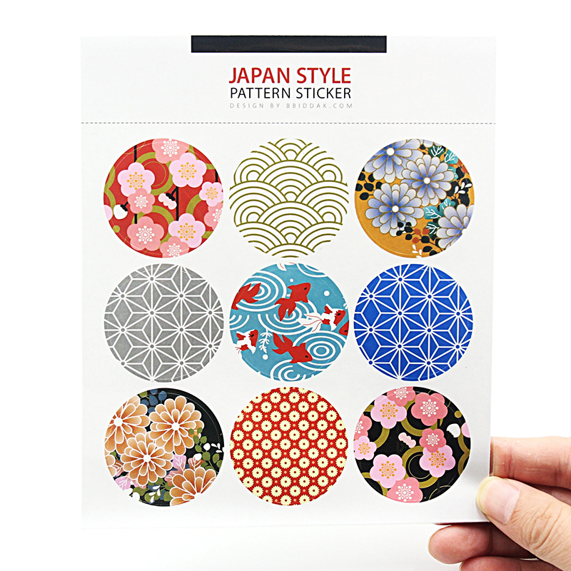 Buy traditional japanese gifts paper and get free shipping on aliexpress com
