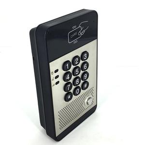 Image 4 - SIP สำหรับระบบประตูสำนักงานโทรศัพท์สำหรับ apartment กลางแจ้งระบบอินเตอร์คอม