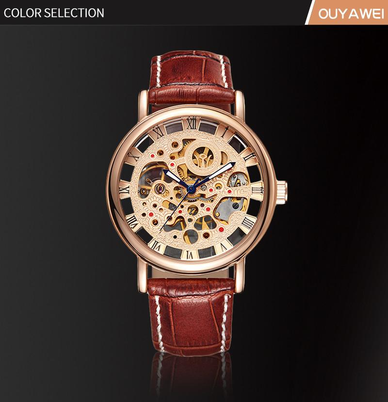 ouyawei элитный бренд для мужчин часы золото скелет механический часы повседневное ручной взвод наручные часы мужские часы Reloj хомбре
