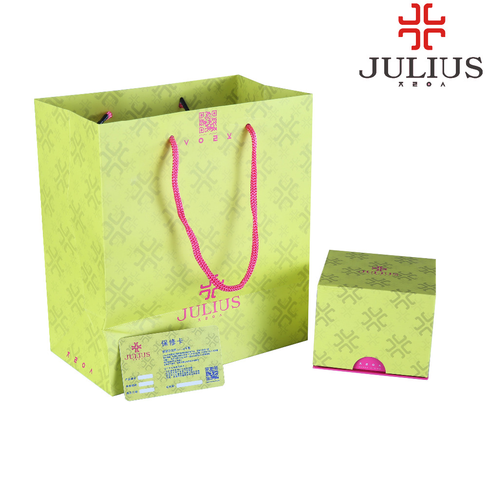 JULIUS Watches Gift Boxes Square Present Box Bag With Handle, It will be Sale with JULIUS Watches Not be Sale Separately