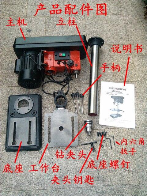 500W Bench driller 5 grades speed drilling machine 3