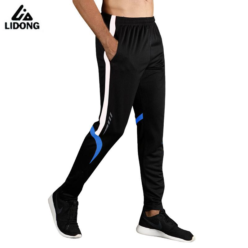 2017 New Men Professional Soccer Training Pants Slim Skinny Sports Survetement Football Running Pants Jogging Tracksuit Trousers