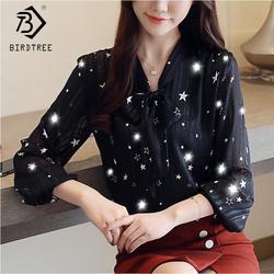 2018 осень Блузки Модные корейский стиль сладкий длинный рукав Повседневное звезды печати v-образным вырезом сплошной свободные дамы