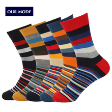 OUR MODE autumn winter fashion colored stripes long cotton socksfor men brand colorful patterns socks 5pairs/lot