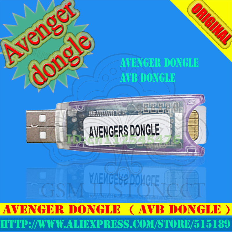 gsmjustoncct 2018 original new Avenger dongle / AVB DONGLE gsmjustoncct 2018 original new Avenger dongle / AVB DONGLE