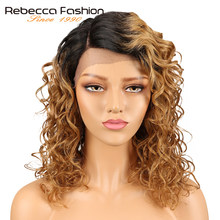 Rebecca Loose Curly Right Side Part Lace Front Human Hair Wigs For Black Women Peruvian Remy Loose Curly Lace Wig 18 Inch(China)