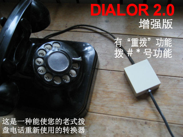 Pulse to dual tone multi frequency DTMF converter enhanced version of the  old dial telephone / pulse to double tone module