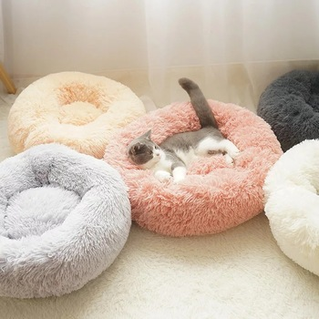 Long Plush Super Soft Pet Bed Kennel Dog Round Cat Winter Warm Sleeping Bag Puppy Cushion Mat Portable Cat Supplies 46/50/60cm 2