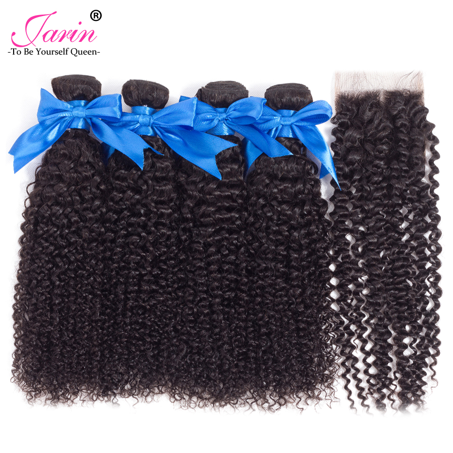 Jarin Curly Weave Human Hair With Closure Free Middle Three Part Malaysian Hair Weave 4 Bundles
