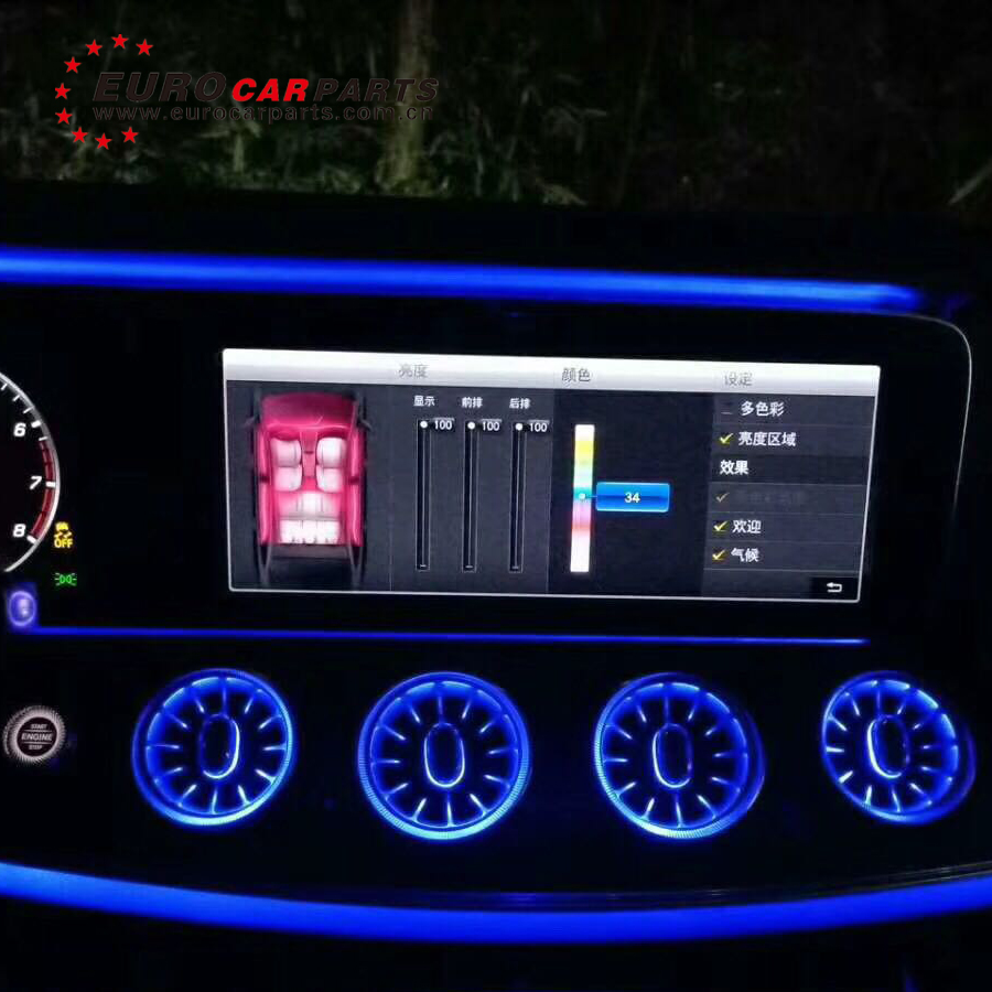Class BLUE Interior Light LED replacement kit for Mercedes R