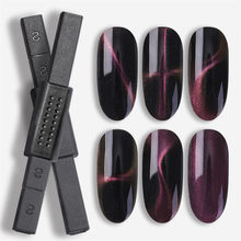 1Pc Double-edged Strong Magnetic Nail Stick 3D Cat Eye Effect Magnet for UV Painting Gel Nail Polish UV Lamp for Gel Varnish #F(China)