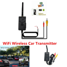 903W FPV WiFi Wireless Car Camera Video Rearview WIFI Transmitter Backup Monitor for IOS Android Smartphone AV Interface