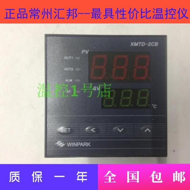 Changzhou Huibang XMTD-2C termostato inteligente Huibang controlador de températura XMTD-2C-011-0111013