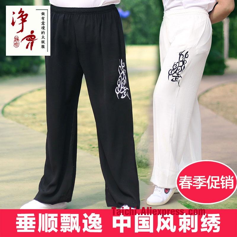 Increase  Tai Chi Pants Male Spring Summer Embroidery Practice Bloomers Woman Taiji Boxing Pants A Martial Art Yoga Pants